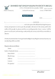 Free Online Job Application Templates Online Signup Form Template Arianet Co