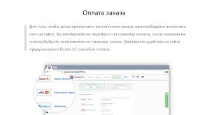 Заказать отчет по практике Купить отчет по практике преддипломной   slider 1 jpg slider 2 jpg slider 3 jpg