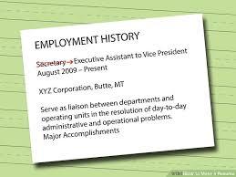 image titled make a resume step 20 how do i make a resume