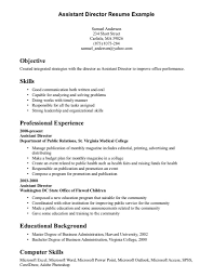 Skills And Abilities Resume Examples Resume Work Template