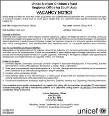 cover letter sample for humanitarian job template resume and jobs at unicef jobs in