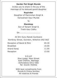 sikh wedding invitation wordings,sikh wedding wordings,sikh Wedding Invitation Cards Sikh sikh wedding invitation wordings,sikh wedding wordings,sikh wedding card wordings sikh wedding invitation cards wordings