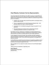Proposal Letter For Raise Affordable Presentation Background Samples