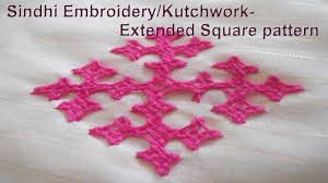 Sindhi Kadhai Design Sindhi Embroidery Kutch Work Extended Square Pattern