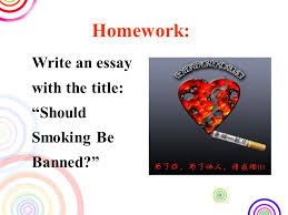 argumentative essay on illegal ing of music argumentative essay on illegal ing of music