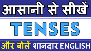 Hindi To English Translation Tense Chart