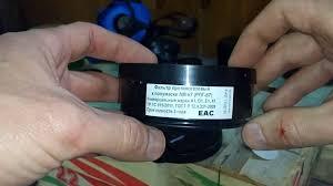 Обзор полумасок (<b>респиратор</b>) АМ-67 (РПГ-67) и Исток 400(<b>Ру</b> ...