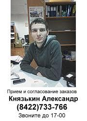 ООО <b>Практика</b> КАНЦТОВАРЫ - Супермаркет в Ульяновске