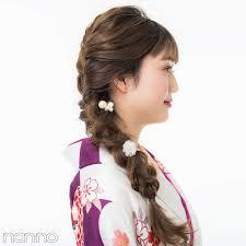 松川菜々花も2018年に成人式 ロングならふわ編みおしゃれ髪型もアリ