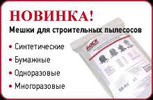 <b>Шлифовальные листы KWB</b> - продажа оптом или в розницу ...