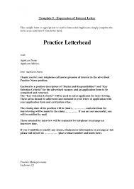 Letters Of Application Letter Of Interest For Internal Job Posting Application