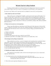 Lifeguard Resume Template Example Free Sample Lifeguard Resume Best