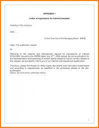Cover Letter For Kindergarten Teacher Cover Letter For