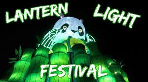 Lantern Light Festival Solano County Lantern Light Festival Solano County Fairgrounds 65 Sf Bay Area