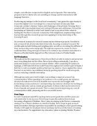 Personal statement on dietetics   Online Writing Lab Pinterest