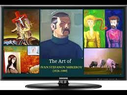 The Art Of IVAN STEFANOV SHIKEROV (1928-1999) BULGARIA - YouTube