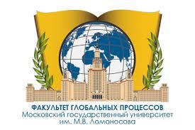Темы курсовых дипломных работ и магистерских диссертаций ФГП  cropped fgp31 png Деканат ФГП МГУ публикует темы курсовых дипломных работ и магистерских