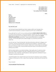 Sample Job Application Cover Letter Job Application Sample Bio Letter Format