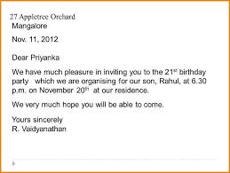 Formal Dinner Invitation Sample Gorgeous Invitation Letter For Party Onwe Bioinnovate Co Informal Invitation