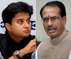 Image result for scindia vs shivraj