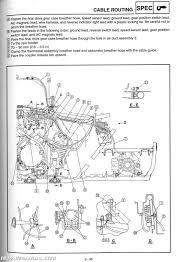 yamaha grizzly 660 wiring diagram agnitum me 2006 yamaha grizzly 660 wiring diagram at Yamaha Grizzly 660 Wiring Diagram