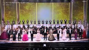 Nhk ニュー イヤー オペラ コンサート