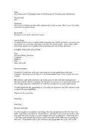 sending resume email format sample follow up email after follow up email for resume follow up email sample after sending resume