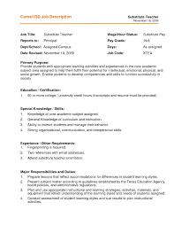 Stocker Job Description For Resume Inventory Job Description Resume Best Of Cover Letter Stock Clerk 56