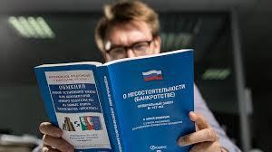 Партия дороже долга Газета Коммерсантъ № от  Подробно