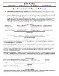 sample achievements for resume letter college admissions tips sample achievements for resume resume resources human resource sample pdf sample resume for internship human resource