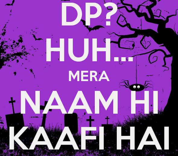 naam hi kafi hai status