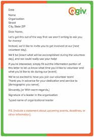 Letter To Ask For Raise Asking For Donations The Nonprofits Guide Free Templates