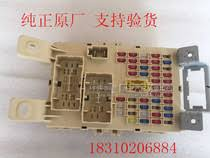 insurance from the best taobao agent yoycart com modern swiss navy david lang interior instrument panel fuse box fuse box fuse fuse assy