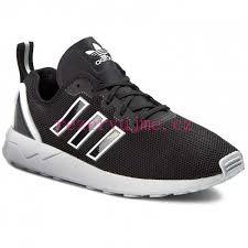 Adidas Módní Boty Pro Dětiboty Pro Mužeboty Pro ženy Wwlucka