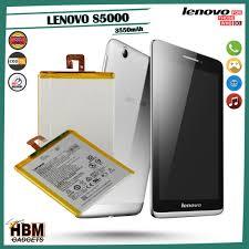 LENOVO S5000 Battery