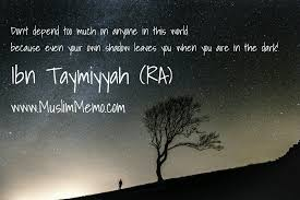 Famous Muslim Quotes