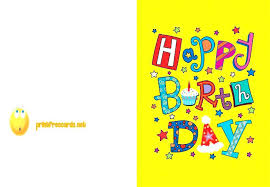 download birthday cards for free free dirty birthday cards funny inappropriate birthday cards free