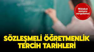 e-Devlet sözleşmeli öğretmenlik mülakat sonucu sorgulama ekranı açıldı!