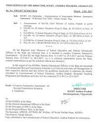 deo nellore orders guidelines timetable