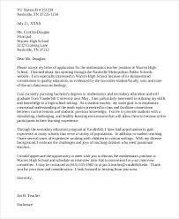 High School Teaching Position Job Application Letter