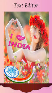 Republic Day Frames India Patriotic Profile Maker For Android Apk