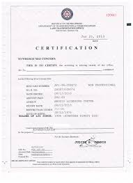 Lto Certification With Dfa Authentication