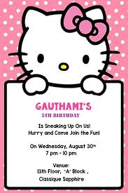 Hello Kitty Party Invitation Wow Party Studio Personalized Hello Kitty Theme Birthday Party Invitation Cards With Birthday Boy Girl Name 16 Pieces