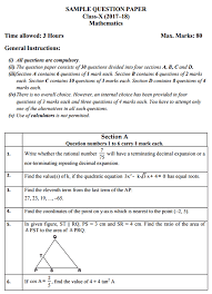 How To Revise A Paper Cbse Class 10 Maths Paper Last Minute Tips Cbse Class 10