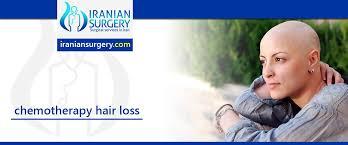 chemotherapy hair loss can hair loss