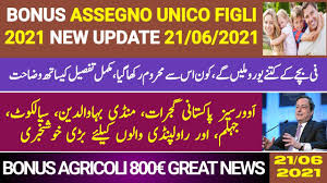 Assegno Unico Figli 2021 Great Update For All, Bonus 800€ Big News, Great  News For Overseas Pakistan - YouTube