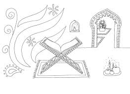 Religion Islamic Coloring Pages Print Coloring