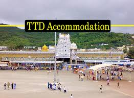Ttd Accommodation Lined Up At The Complex For The Devotees