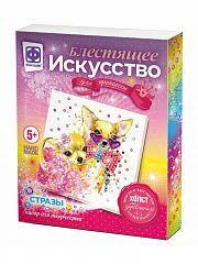 <b>Вышивка</b> на пластиковой канве <b>Danko</b> Toys C-01-05 Ангелочек ...