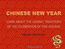 Chinese New Year Ppt Chinese New Year